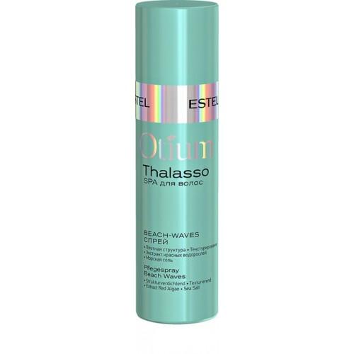 Estel Otium Thalasso Beach Waves Spray 100ML